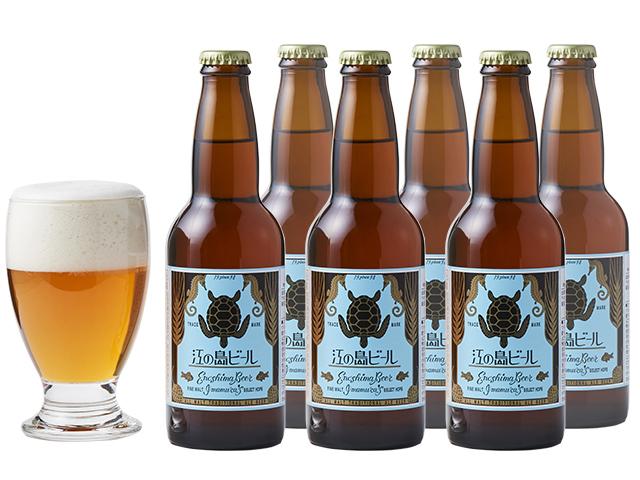 江の島ビール6本セット