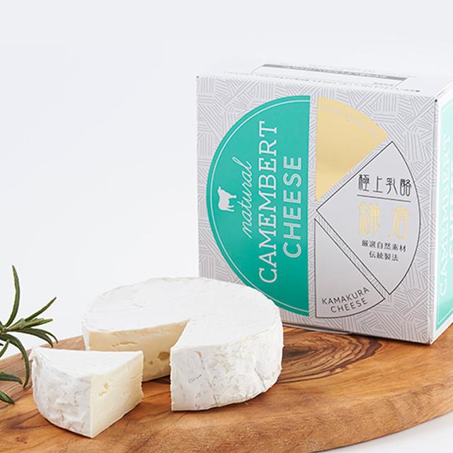 【業務用まとめ買い】鎌倉極上乳酪(カマンベールチーズ)12個入り