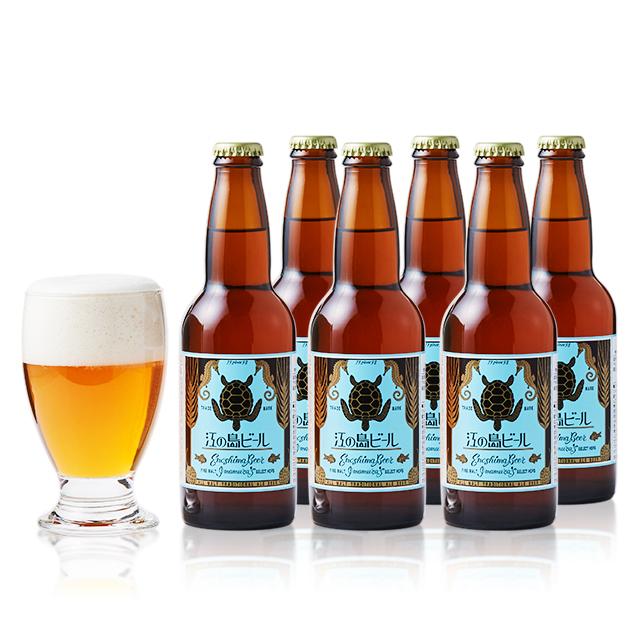 鎌倉ビール売り上げ第2位!江の島ビール6本セット