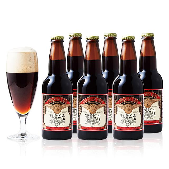チョコレートや和菓子と一緒に飲めるビール 鎌倉ビール花(ブラウン)6本セット
