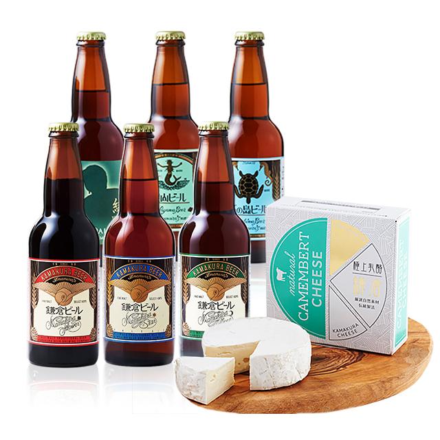 鎌倉ビール家呑みバラエティーセット(鎌倉極上乳酪入り)