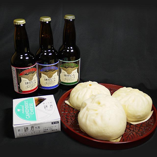 鎌倉クラフトビールと小町通りの豚まん鎌倉点心セットA<鎌倉おうちグルメ>