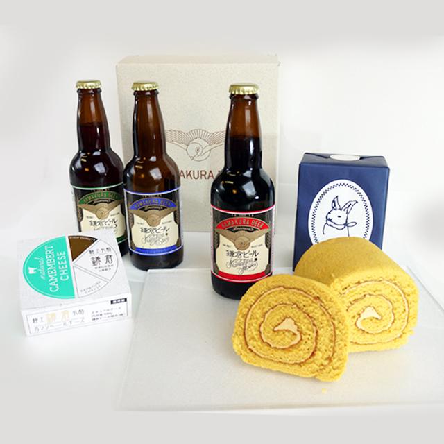 鎌倉スイーツ手土産☆鎌倉ビールとカラメルロールのセット<鎌倉おうちグルメ>
