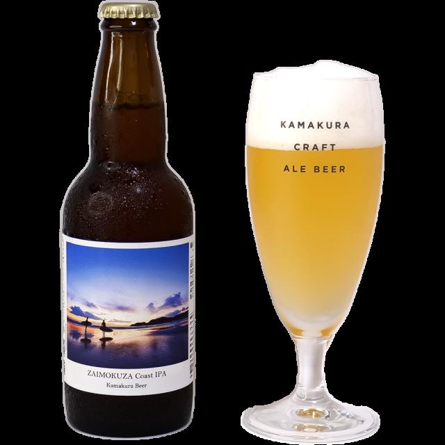 鎌倉ビール特別醸造ビール ZAIMOKUZA Coast IPA