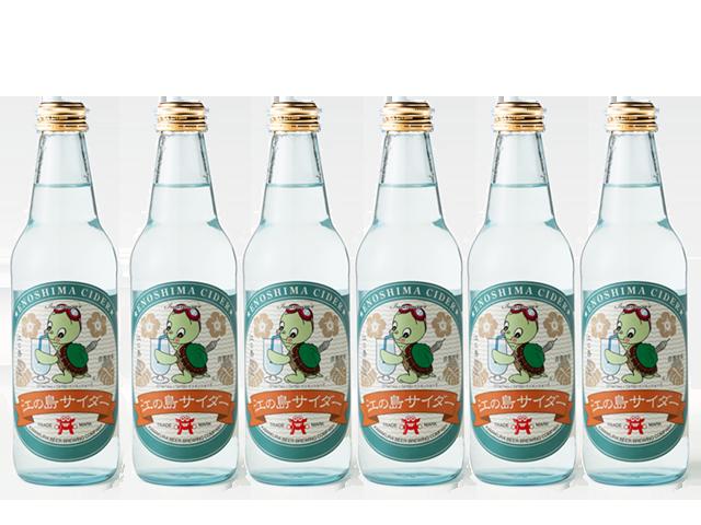 江の島サイダー6本