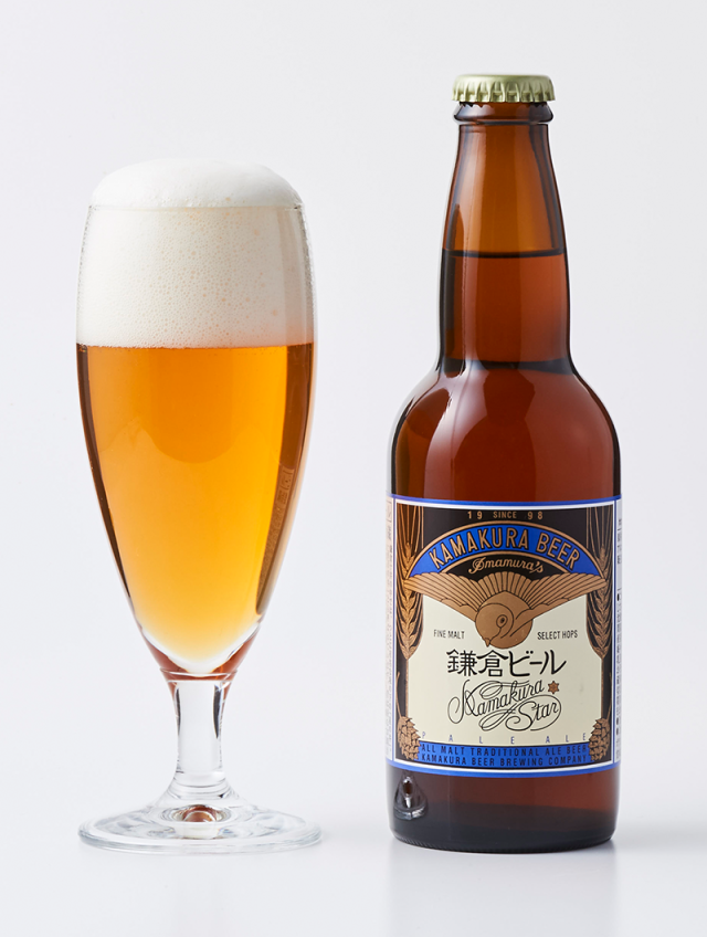 鎌倉ビール 星