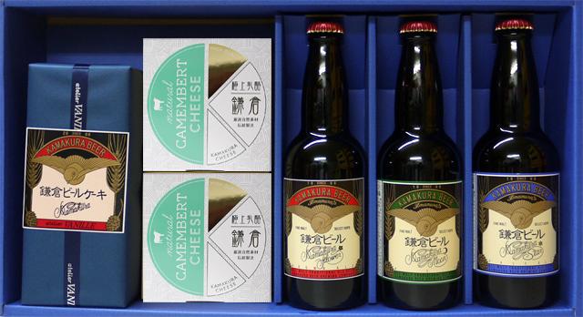 鎌倉スイーツ手土産☆アトリエバニラのビールケーキとビールのセット