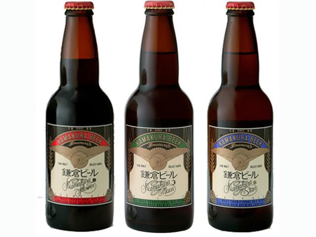 【会員限定】お試し用鎌倉ビール3本飲み比べセット