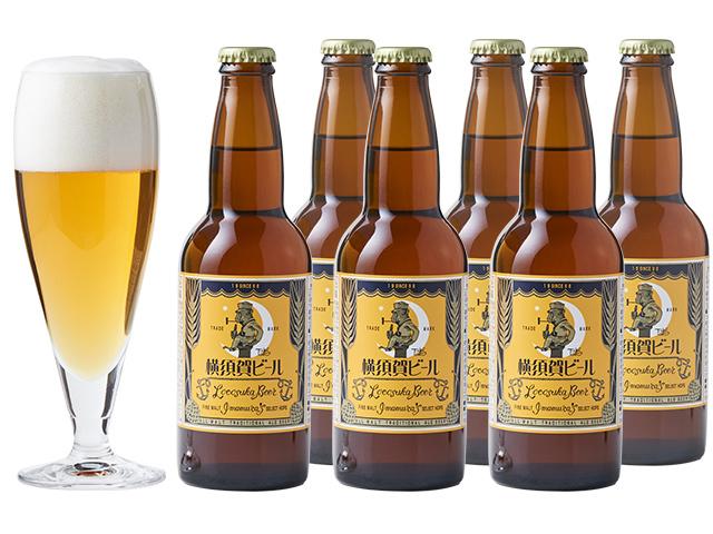横須賀ビール6本セット