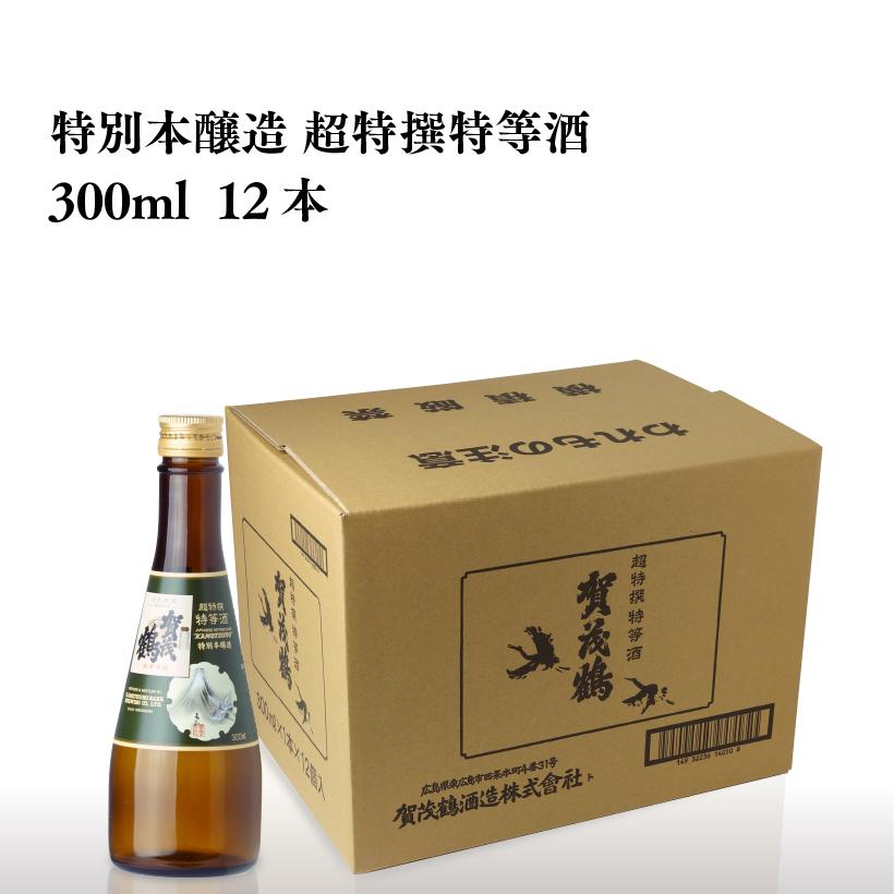 【12本セット】特別本醸造超特撰特等酒 300ml