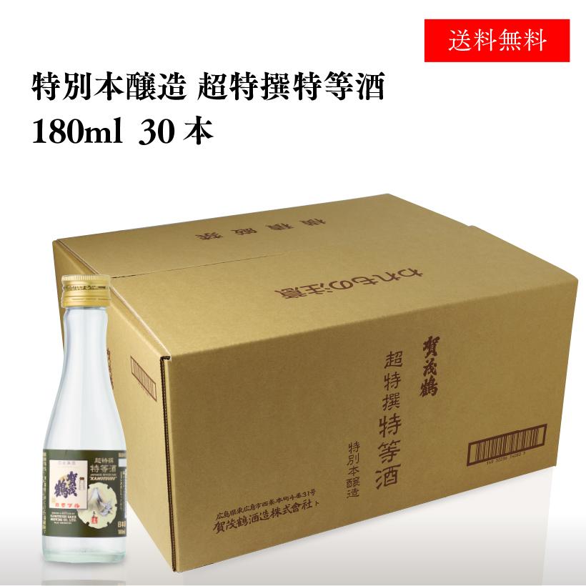【30本セット】特別本醸造超特撰特等酒 180ml