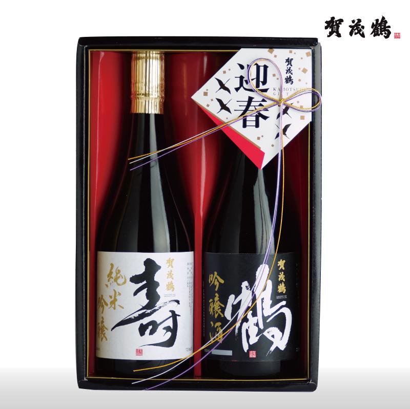 賀茂鶴 鶴寿セット 純米吟醸・吟醸 (KJ-30)