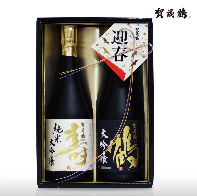賀茂鶴 鶴寿セット 純米大吟醸・大吟醸 (KJ-50)