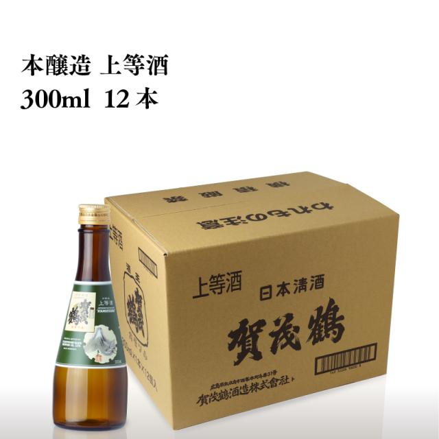 【12本セット】本醸造 上等酒 300ml