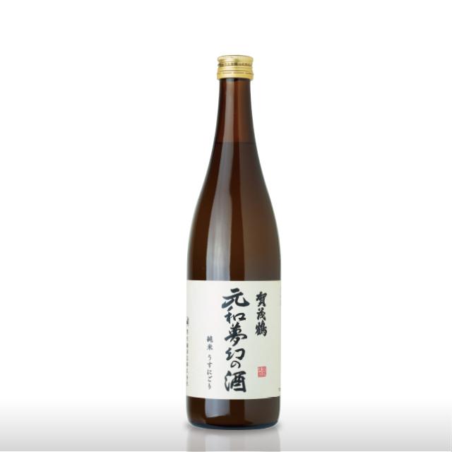 元和夢幻の酒 720ml