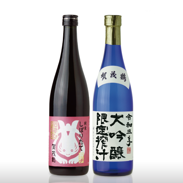 「純米酒しぼりたて」と「大吟醸酒限定搾汁」セット