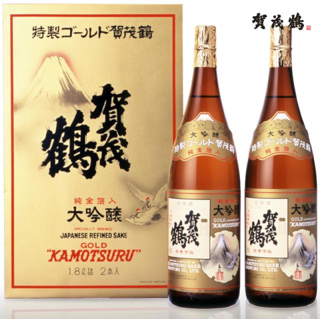 大吟醸 特製ゴールド賀茂鶴1.8L(GK-A2) 2本化粧箱入