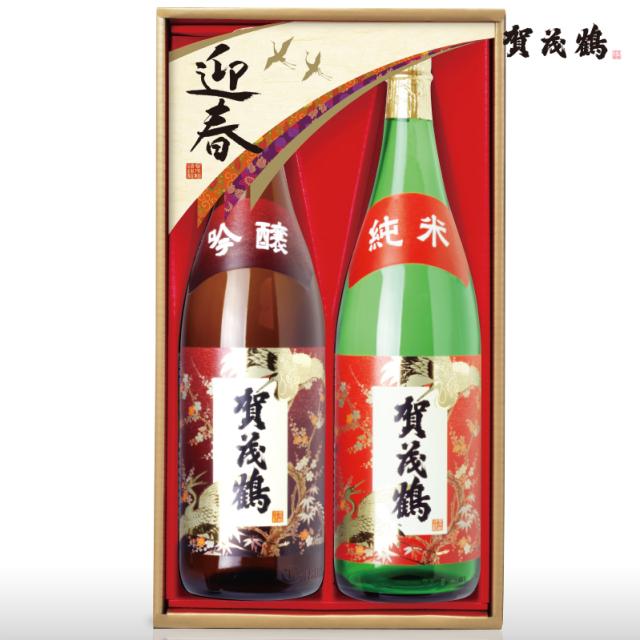 賀茂鶴 純米酒と吟醸酒 慶寿セット KS-5D