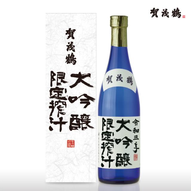 大吟醸 限定搾汁 720ml