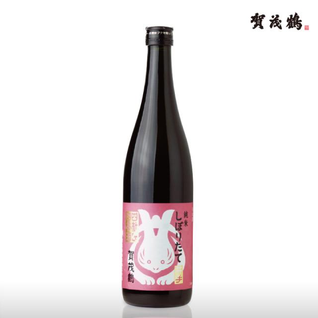 四杜氏四季酒 純米酒 しぼりたて 720ml