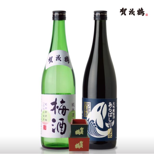 塗桝2種類付「大吟醸原酒あらばしり」と「純米酒仕込梅酒」セット