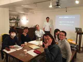 家一軒まるごと塗り壁DIY教室in新宿