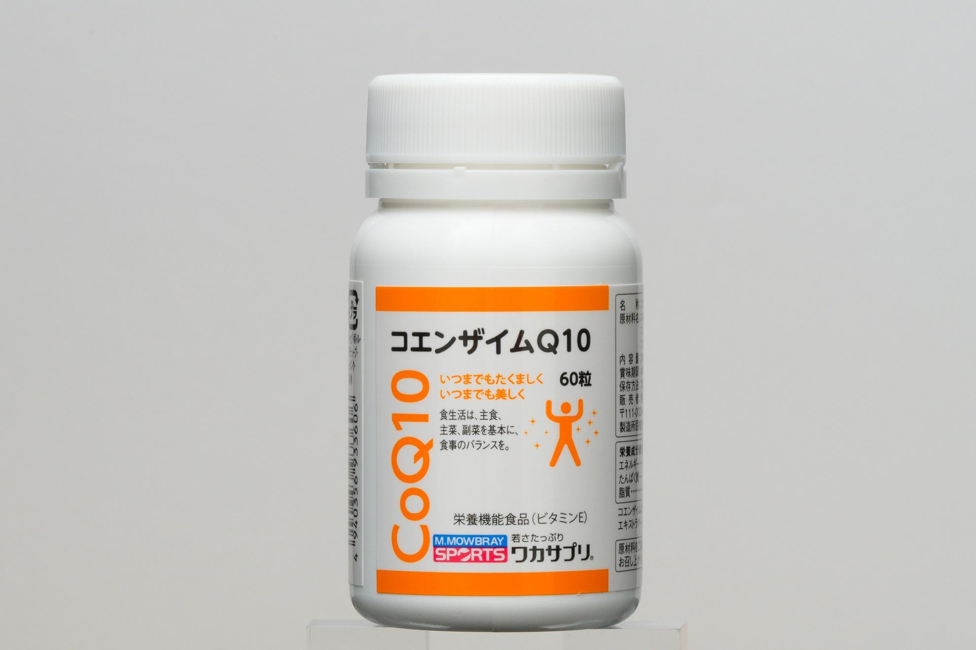 ワカサプリ×M.MOWBRAY SPORTS コエンザイムQ10
