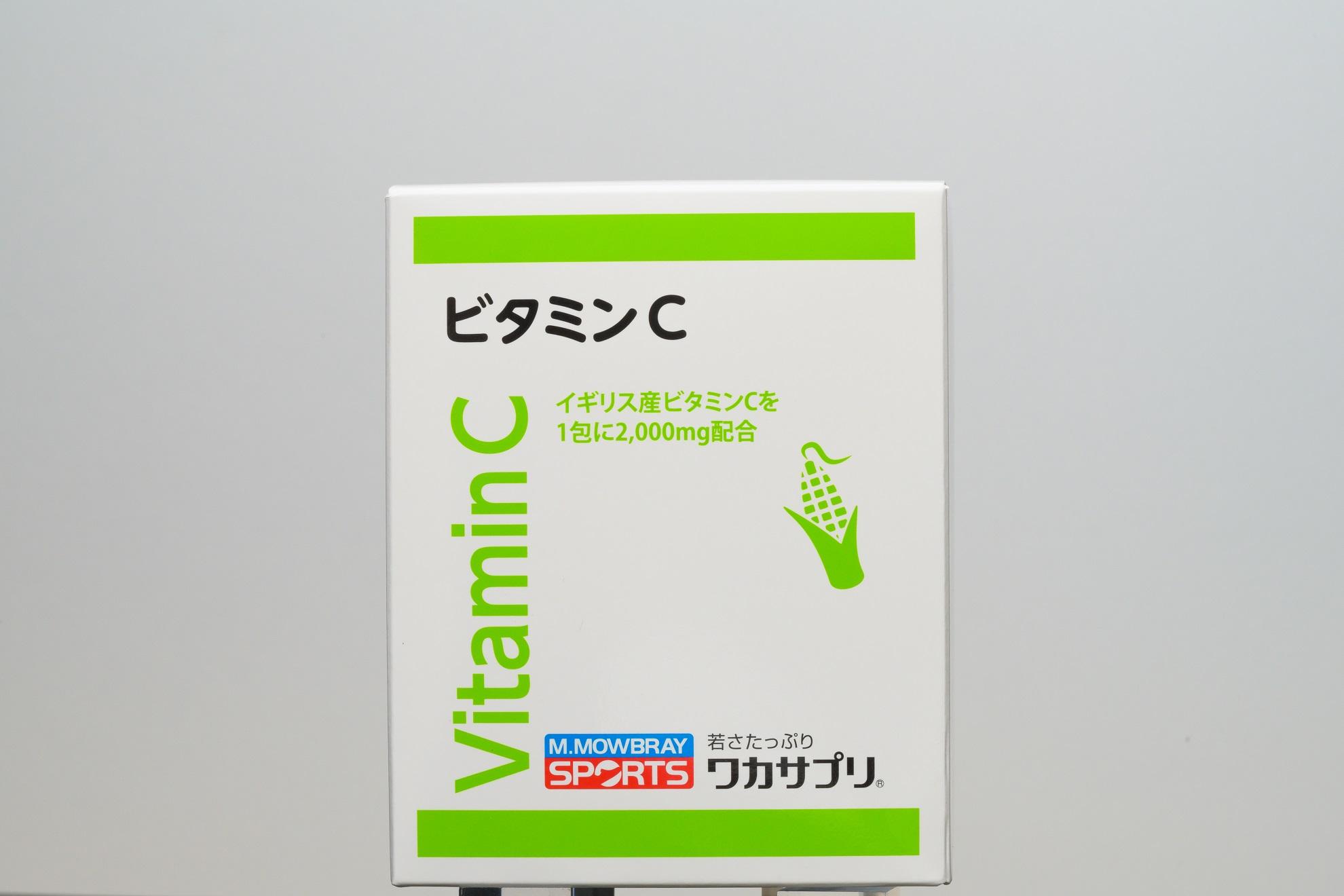 ワカサプリ×M.MOWBRAY SPORTS ビタミンC