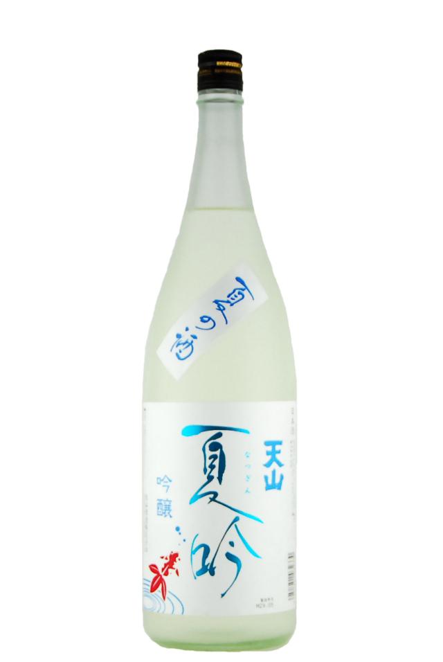 天山 夏吟(1800ml)