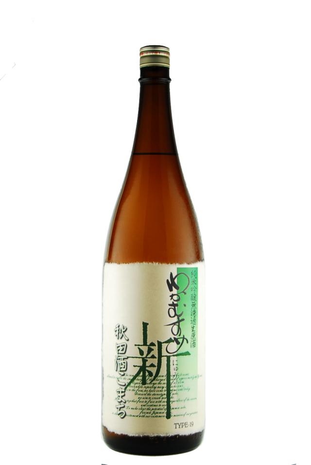 わかむすめ 新(にゅう) 純米吟醸 生源酒(1800ml)