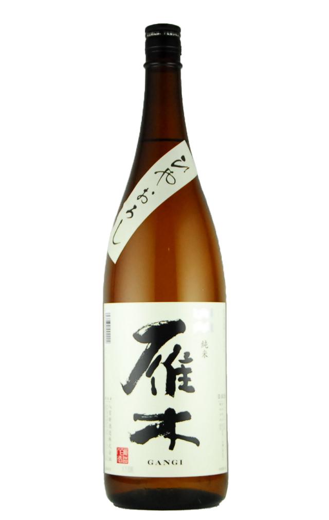 雁木 純米 ひやおろし(1800ml)