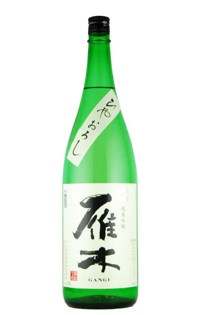 雁木 純米吟醸 ひやおろし(1800ml)