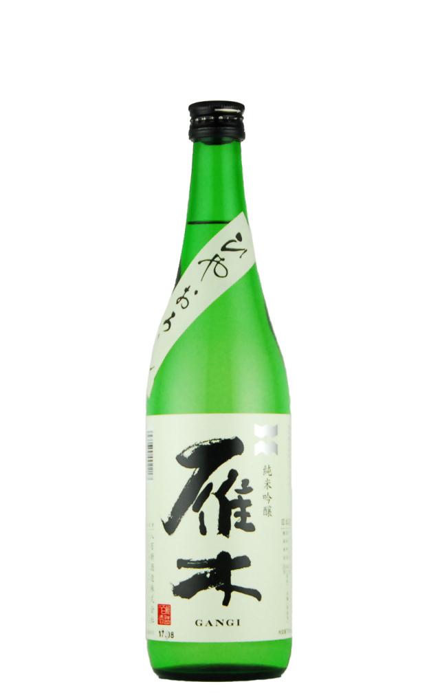 雁木 純米吟醸 ひやおろし(720ml)