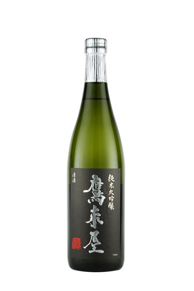 鷹来屋 純米大吟醸酒(720ml)