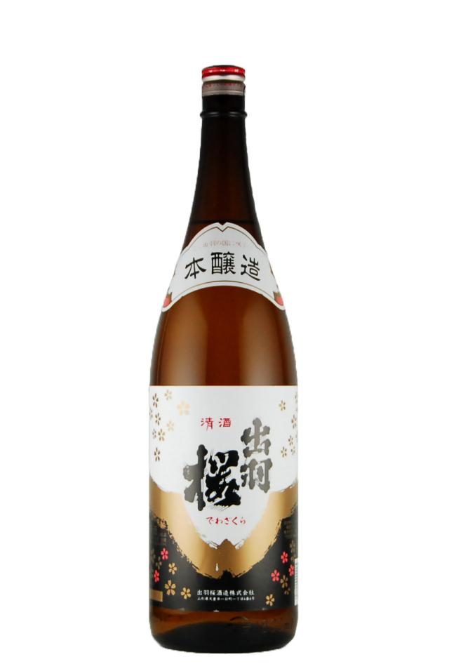 出羽桜 本醸造(1800ml)