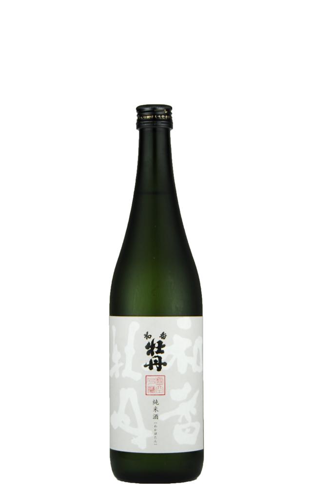 和香牡丹 純米酒(720ml)