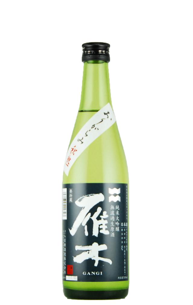 雁木 純米大吟醸 秋熟おりがらみ(500ml)