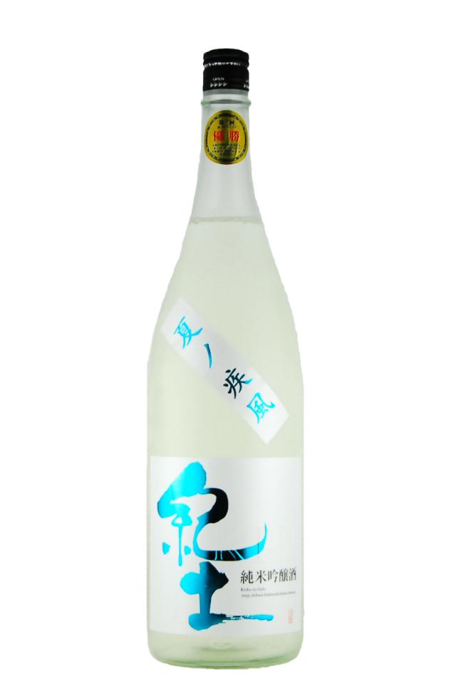 紀土 純米吟醸 夏の疾風(1800ml)