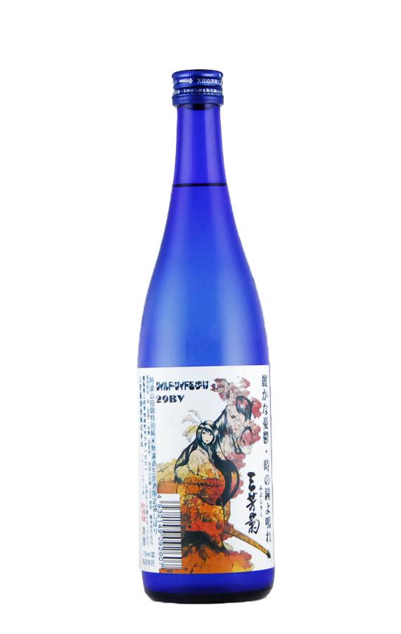 三芳菊 特別純米 山田錦 生原酒(720ml)