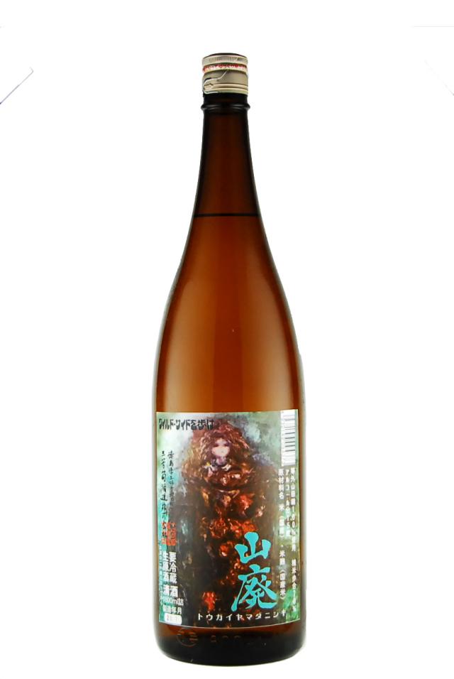 三芳菊 山廃 等外山田錦 生原酒(1800ml)