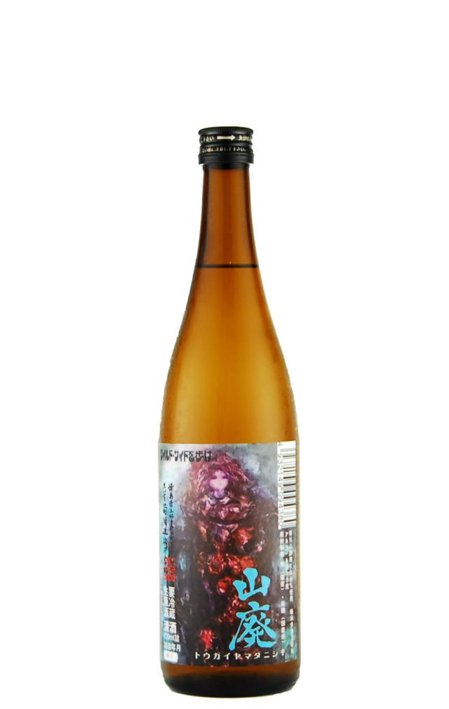 三芳菊 山廃 等外山田錦 生原酒(720ml)