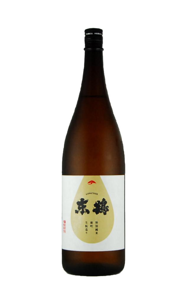 東鶴 特別純米 きもと(1800ml)
