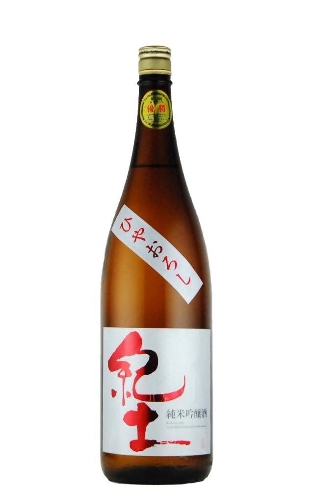 紀土 純米吟醸 ひやおろし(1800ml)