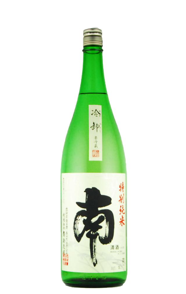 南 特別純米酒 ひやおろし(1800ml)