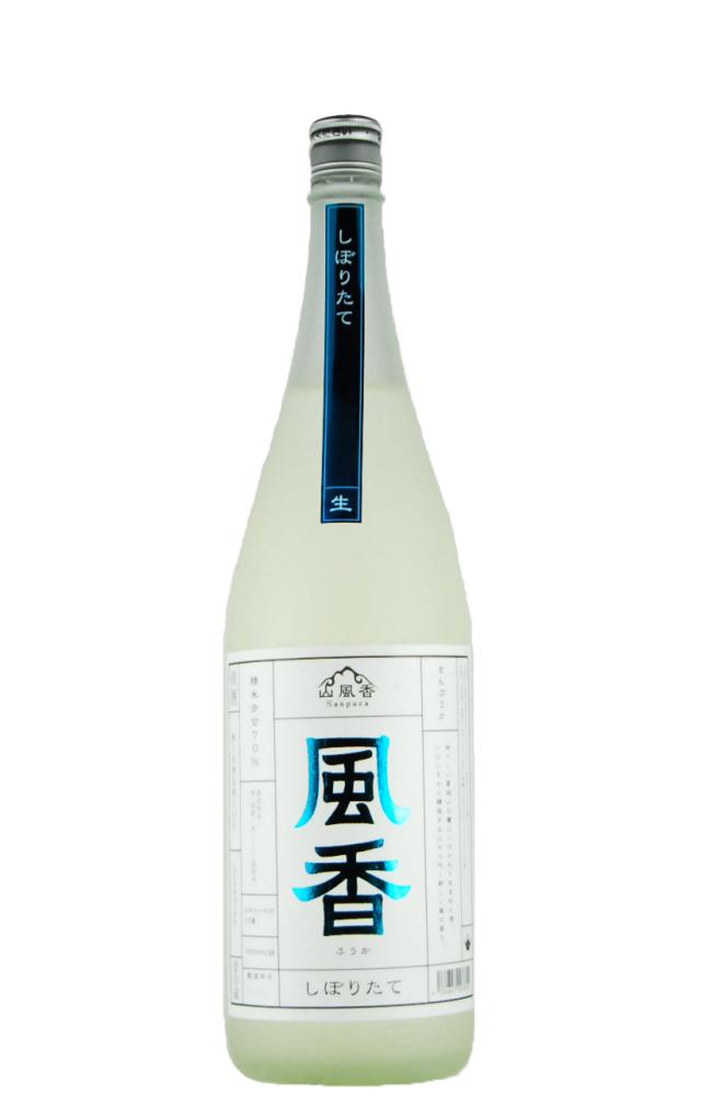 風香 純米酒 しぼりたて 生原酒(1800ml)