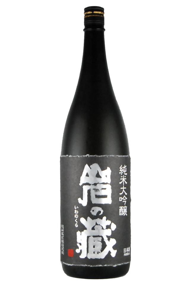 岩の蔵 純米大吟醸(1800ml)箱入り