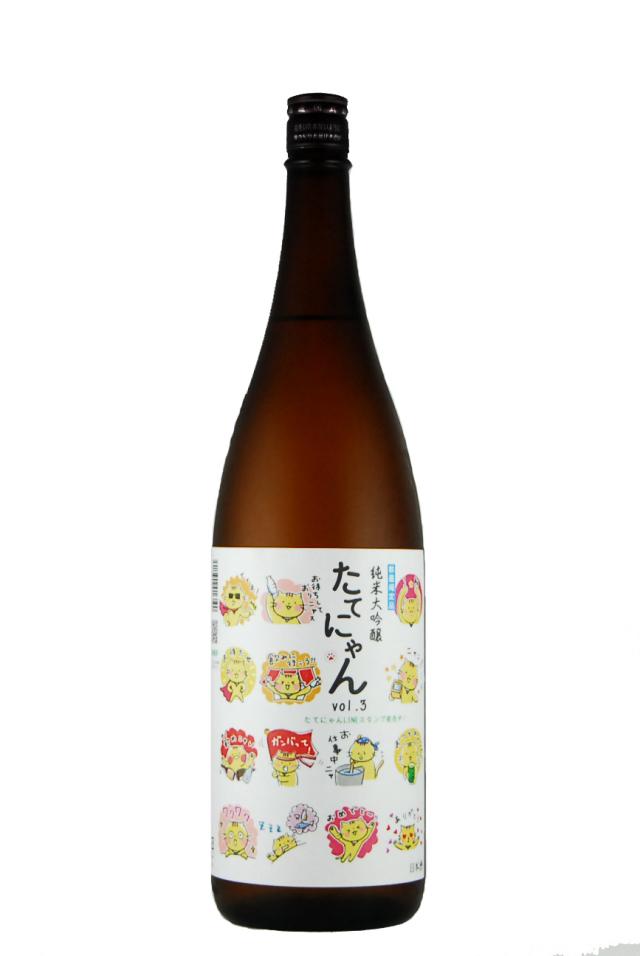 楯野川 純米大吟醸 たてにゃん vol.3(1800ml)