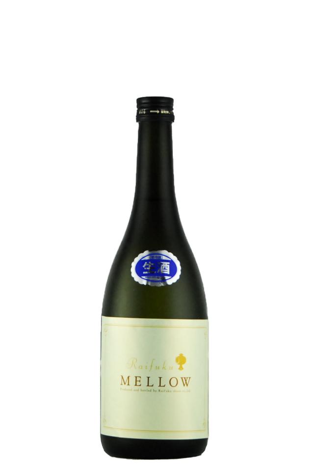 来福 MELLOW 貴醸酒(720ml)