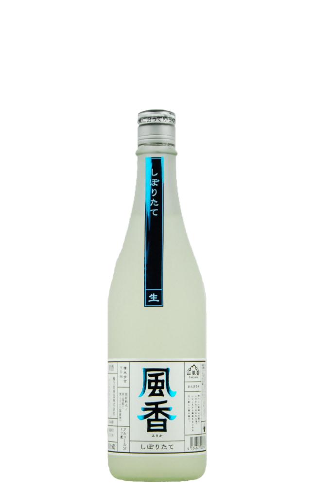 風香 純米酒 しぼりたて 生原酒(720ml)