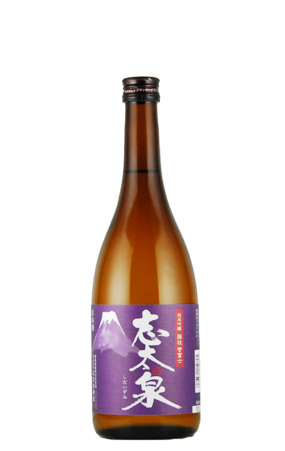 志太泉 純米吟醸 藤枝誉富士(720ml)